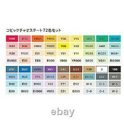 Copic Ciao Start 72 Color Set
