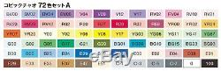 Copic Markers Pens Ciao 72 Color A Sets Box Art From Japan Anime Manga