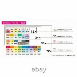 Copic ciao Too 72 color set marker illustration animation full-scale product