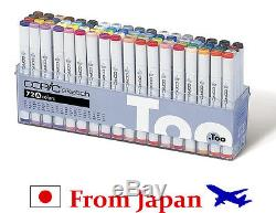 EMS Too Copic Marker 72-Piece Sketch Set A From Japan (N-336)
