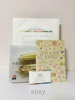Felissimo 500 Colored Pencils Collection TOKYO SEEDS JAPAN Limited 20 x 25 set