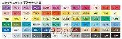 Too Copic Sketch 72Colors Marker Set -5 variations Manga Japan NEW F / S