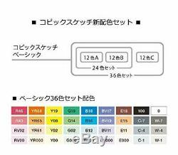 Too Copic Sketch Basic 36 Color Markers Set 12502074 Manga Anime Comic Drawing